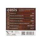 Угловая шлифмашина Oasis AG-72/115, 720 Вт, 115х22 мм, 12000 об/мин - Фото 7