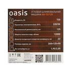 Угловая шлифмашина Oasis AG-72/125, 720 Вт, 125х22 мм, 12000 об/мин - Фото 7