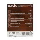 Угловая шлифмашина Oasis AG-90/125, 900 Вт, 125х22 мм, 11000 об/мин - Фото 7