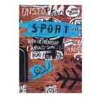 Тетрадь 48 листов клетка Hard school «Граффити. Кирпич», школьная, мягкая обложка