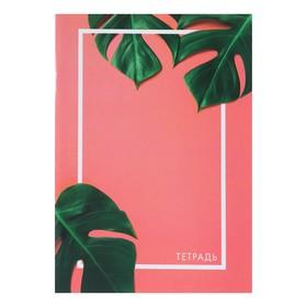 Тетрадь А5, 48 листов клетка Tropical Glam, общая, полноцвет
