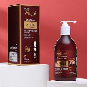 Профессиональный шампунь против выпадения волос с кофеином 550 мл