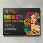 Мелки для волос 36 цветов