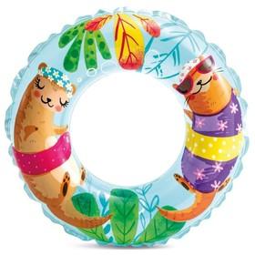 Круг для плавания «Океан», d=61 см, от 6-10 лет, цвета МИКС, 59242NP INTEX Ош