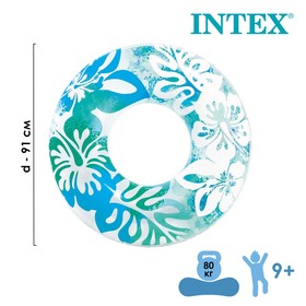 Круг для плавания «Перламутр», от 9 лет, цвета МИКС, 59251NP INTEX Ош