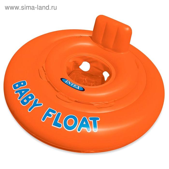 Круг для плавания My Baby float, с сиденьем, d=76 см, от 1-2 лет, 56588EU INTEX