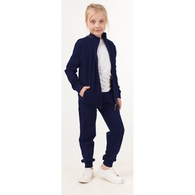 Костюм спортивный для девочки, рост 104 см, цвет синий Ош