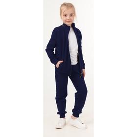 Костюм спортивный для девочки, рост 110 см, цвет синий Ош