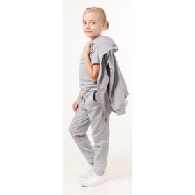 Костюм спортивный для девочки, рост 134 см, цвет серый Ош