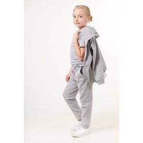Костюм спортивный для девочки, рост 98 см, цвет серый Ош