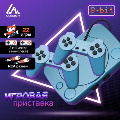 Игровая приставка LuazON Game-1, 8 бит, в комплекте 2 джойстика и пистолет, 22 игры, серая - Фото 1