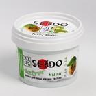 """Маска-йогурт для лица Sendo """"Киви"""", 100 мл"""