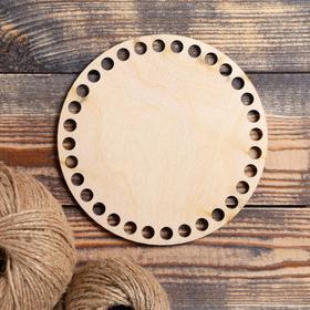 Заготовка для вязания 'Круг', донышко фанера 3 мм, 15 см, d=9мм Ош