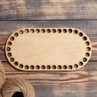 """Заготовка для вязания """"Овал с параллельными сторонами"""", донышко фанера 3 мм, размер 20×10 см - Фото 1"""