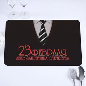 Салфетка на стол 'День Защитника Отечества' галстук, 40 х 25 см Ош