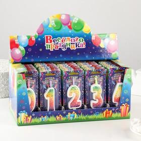 Шоу-бокс со свечами для торта цифры 'Цветное пламя' 50 штук Ош