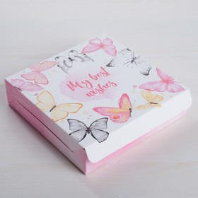 Коробка складная Best wishes, 14 × 14 × 3,5 см