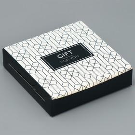 Коробка складная For you, 14 × 14 × 3,5 см