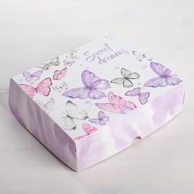 Коробочка для кондитерских изделий Sweet Dreams  17 × 20 × 6 см