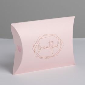 Коробка складная фигурная Beautiful, 11 × 8 × 2 см