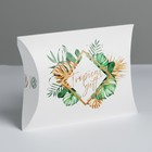 Коробка складная фигурная «Тропический подарок», 19 × 14 × 4 см