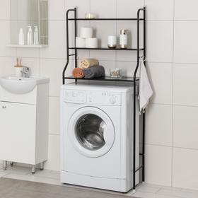 Стеллаж над стиральной машинкой 65×25×152 см, цвет чёрный Ош