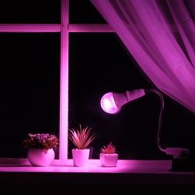 Светильник для растений 15 Вт, 12 мкмоль/с, гибкая ножка 30 см, выкл на корпусе Ош
