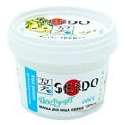 """Маска-йогурт для лица Sendo """"Овес"""", 100 мл"""