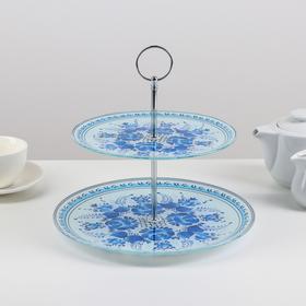 Блюдо 2-х ярусное круглое Доляна «Синева», 25/20×24 см
