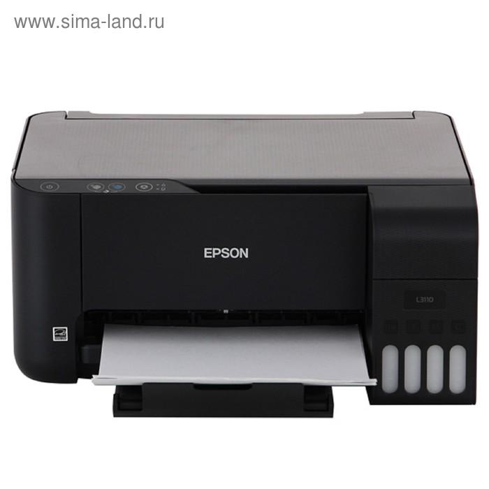 МФУ, струйный цв Epson L3110 (C11CG87405) EPSON