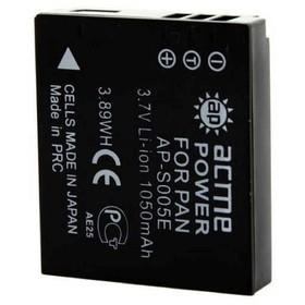 Аккумулятор для фото и видеокамер AcmePower AP-S005E Ош