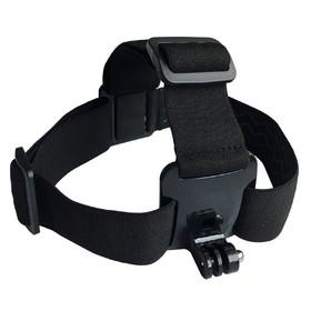 Держатель для экшн-камер Buro Head mount для GoPro Ош