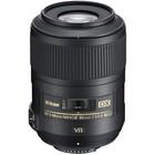 Объектив Nikon AF-S DX Nikkor ED VR (JAA821DA), 18-300мм f/3.5-6.3, черный