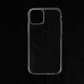 Чехол LuazON для iPhone 11 Pro, силиконовый, тонкий, прозрачный