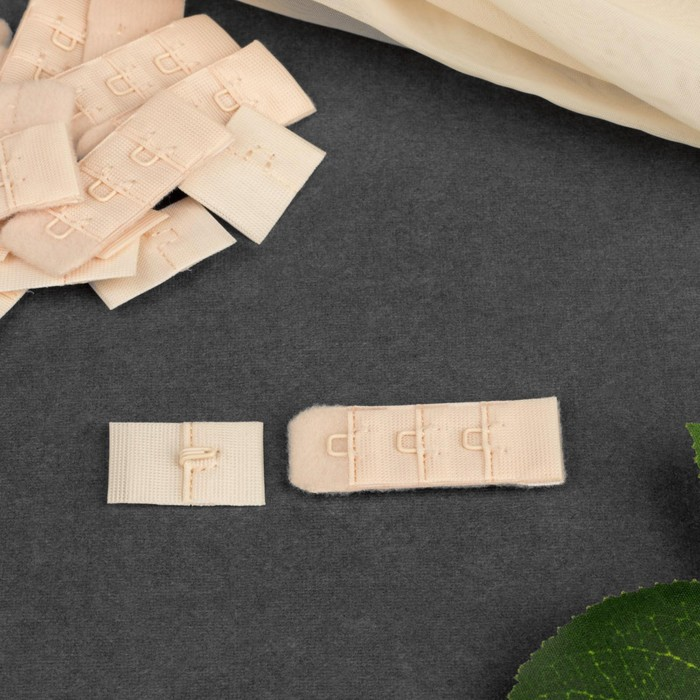 Застёжка для бюстгальтера, 3 ряда 1 крючок, 2 см, 10 шт, цвет бежевый