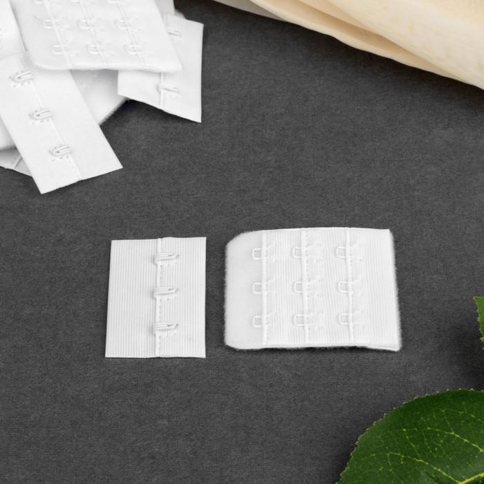 Застёжка для бюстгальтера, 3 ряда 3 крючка, 4,5 см, 10 шт, цвет белый