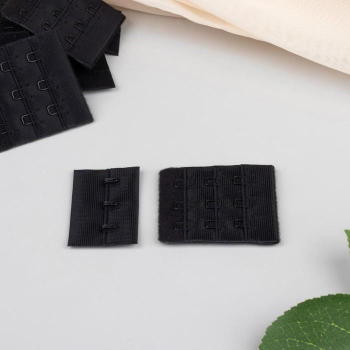 Застёжка для бюстгальтера, 3 ряда 3 крючка, 4,5 см, 10 шт, цвет чёрный