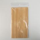 Набор бамбуковых трубочек для коктейлей «Панда», 20×0,3 см - Фото 3