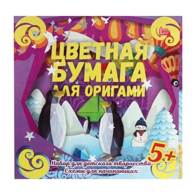 Набор цветной бумаги А5, 8 листов, 8 цветов «Оригами» - Фото 1