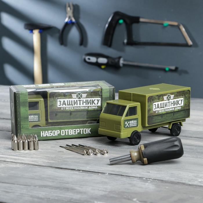 Набор инструментов в грузовике Защитнику от всех поломок, подарочная упаковка, 15 предметов