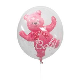 """Шар полимерный 24"""" «Шар в шаре. Мишка», цвет розовый"""