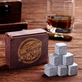 Набор камней для виски в деревянной коробке 'Настоящий мужчина' , 9 шт Ош