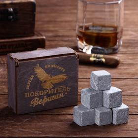 Набор камней для виски в деревянной коробке 'Покоритель вершин' , 9 шт Ош
