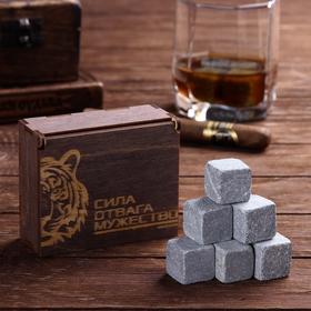 Набор камней для виски в деревянной коробке 'Сила. Отвага. Мужество' , 9 шт Ош