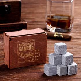 Набор камней для виски в деревянной коробке 'Философский камень' , 9 шт Ош