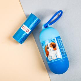 Контейнер с пакетами для уборки за собаками «Я большой» (рулон 15 шт) Ош