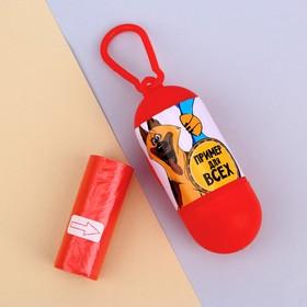 Контейнер с пакетами для уборки за собаками «Пример для всех» (рулон 15 шт) Ош