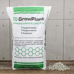 Субстрат пеностекольный, фракция 10-20, объём 50 л, GrowPlant