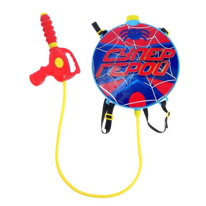 Водный пистолет Супергерой, с ранцем, цвета МИКС