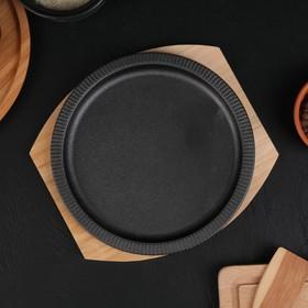 Сковорода «Круг. Гофре», 21×2 см, на деревянной подставке